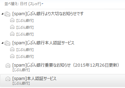 20151227a.PNG