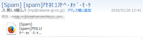 20160127b.PNG
