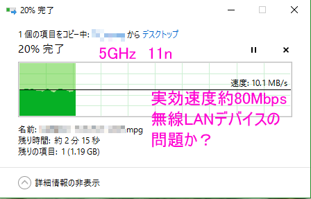20160322b.png