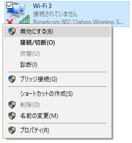20160501a.PNG