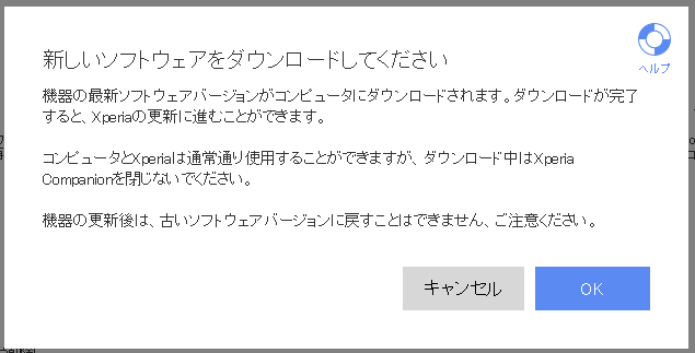 20160811b.PNG