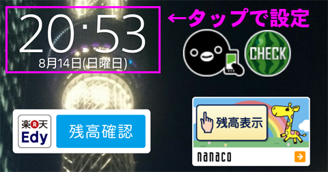 20160817a.png
