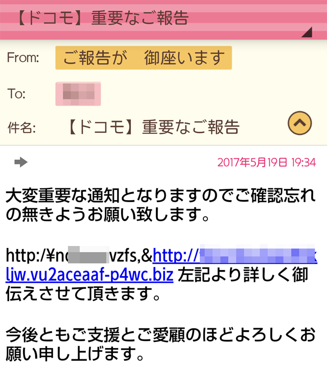 20170519a.png